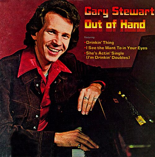 Gary stewart out of hand 1