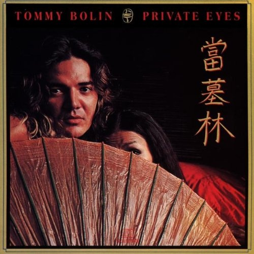 Tommy bolin private eyes 76